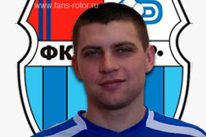 Роман Семякин